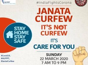 Janta-Curfew-Appeal-by-_CEO-Sir