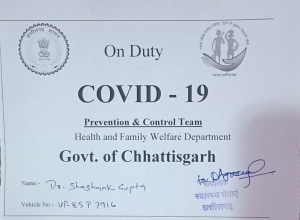 Our-Office-Staffs-staitioned-at-Chhattisgarh-officially-engeged-by-Chhattisgarh-Health-Department-for-COVID19-related-Help