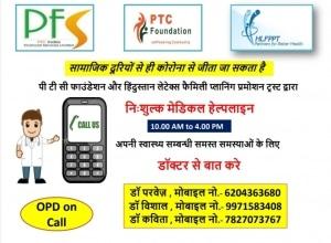 PTC-India-ON-Call-Advice-Program